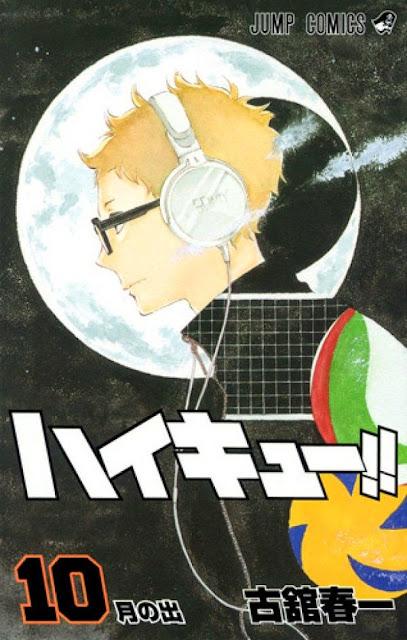 Okładka mangi Haikyuu!!