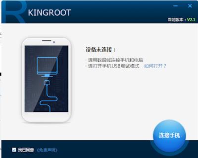 descargar kingroot-4.0.1.237.apk