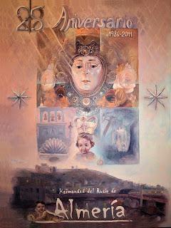 Almería XXV aniversario - Romeria Rocio 2011 - Rafael Laureano Martinez