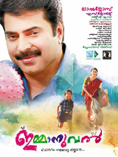 Watch Immanuel 2013 Malayalam Movie Online