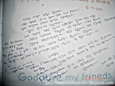 มุมคิดฮอดเชียงคาน จากนักท่องเที่ยวชาวเกาหลี