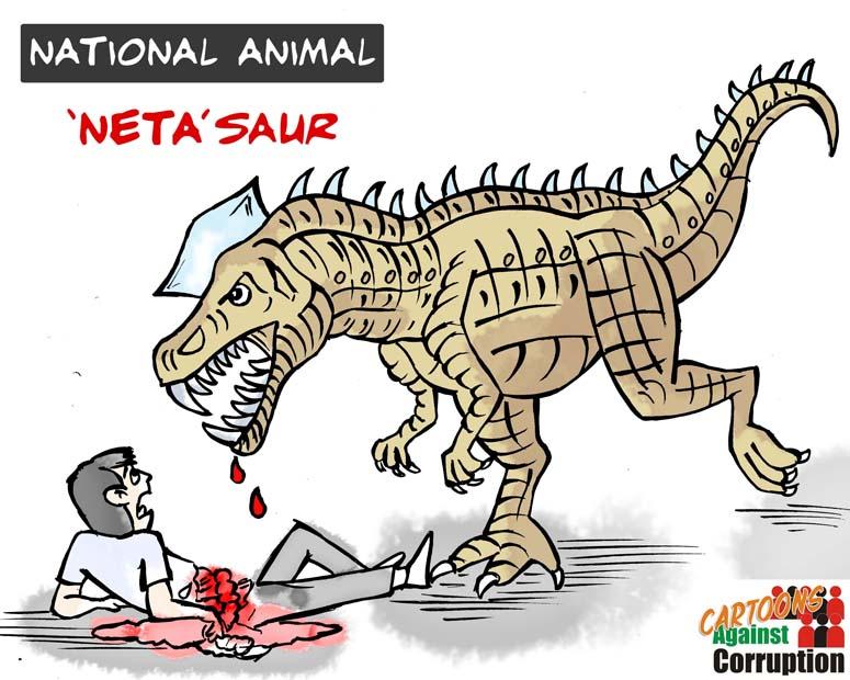 Cartoons against corruption in india funkyxone