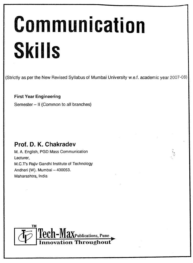 communication skills by d k chakradev techmax publication pdf communication skills by d k chakradev techmax publication