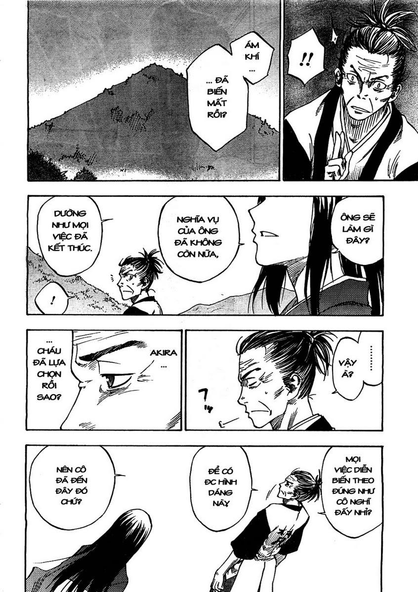 Bonten no Morihito: Chapter 3
