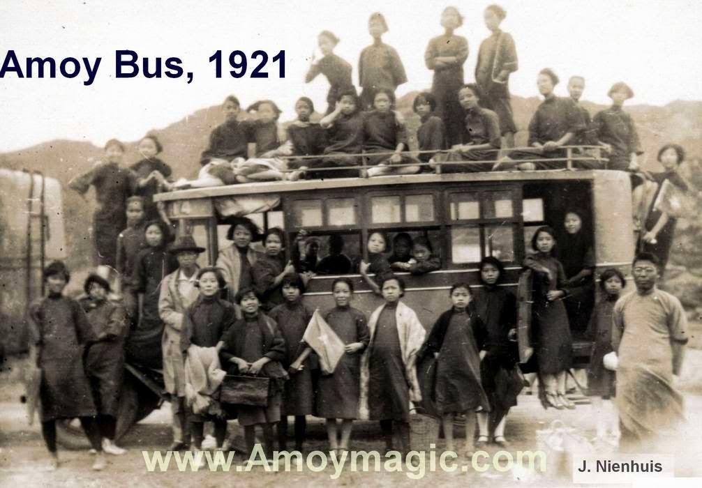 Xiamen Amoy Bus historic Chinese bus Discover Xiamen 厦门历史公共汽车 潘维廉