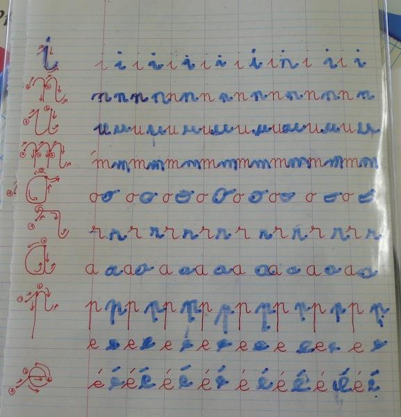 le cp d u0026 39 amalth u00e9e 2012