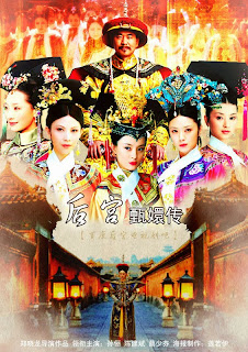 The Legend of Huan Zhen / Empresses in the Palace / 后宫·甄嬛传