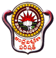 Andhra University MCA 2nd Year 2nd Sem Supply April 2015 Results