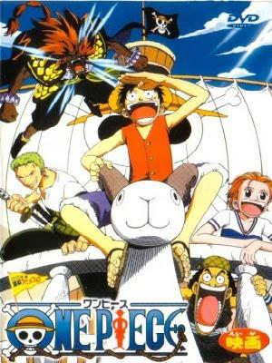 One Piece Movie 01