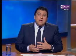 برنامج مصر الجديدة حلقة الأربعاء 21-8- 2013 : عبدالحليم قنديل يطالب بإعدام صفوت حجازى