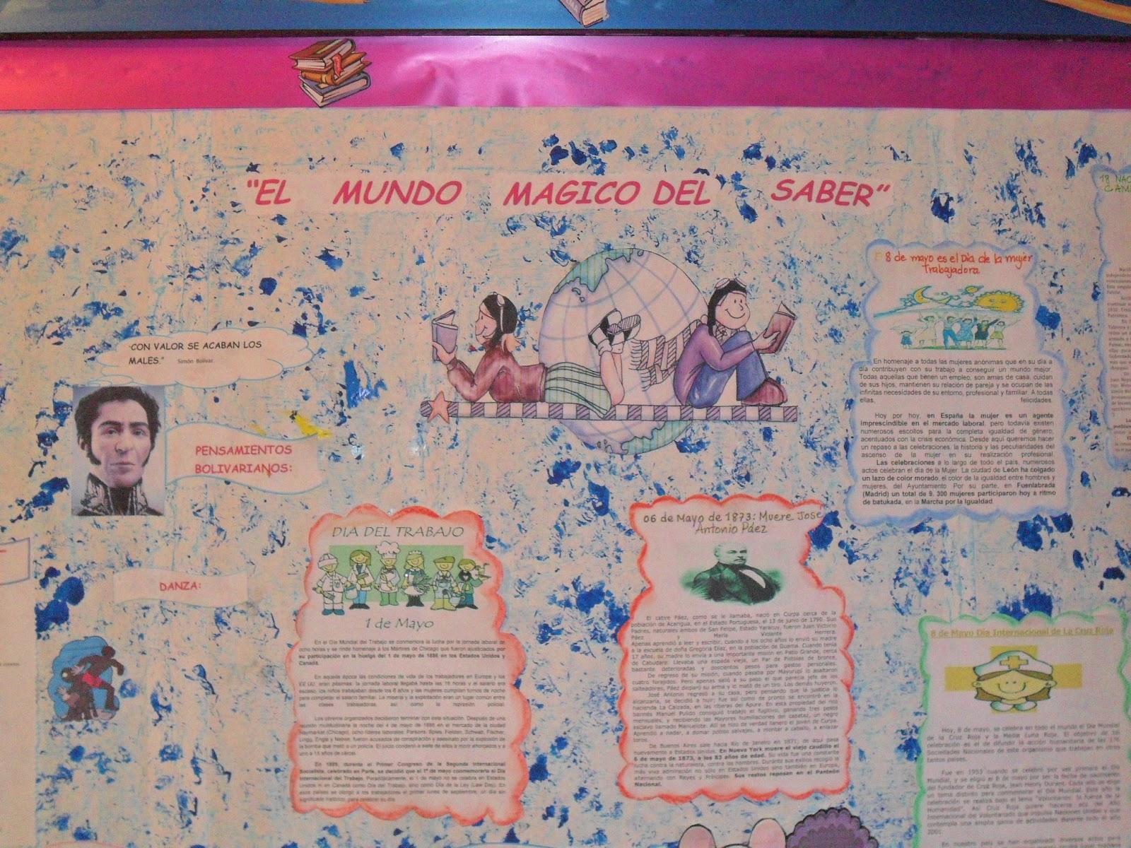 Asi trabaja la epb quot jos carrillo moreno quot for El mural guadalajara