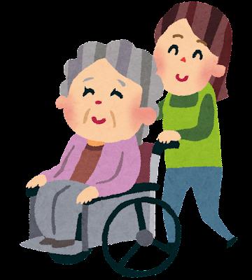 介護のイラスト「車椅子のおばあさん」