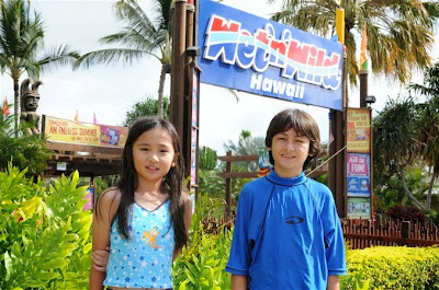 Adventur Waterpark