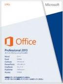 Microsoft Office 2013 64bit [ダウンロード版]