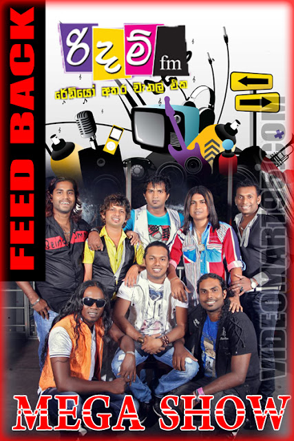 FEED BACK LIVE IN RHYTHM FM MEGA SHOW 2012