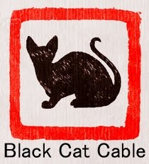 Black Cat Cable