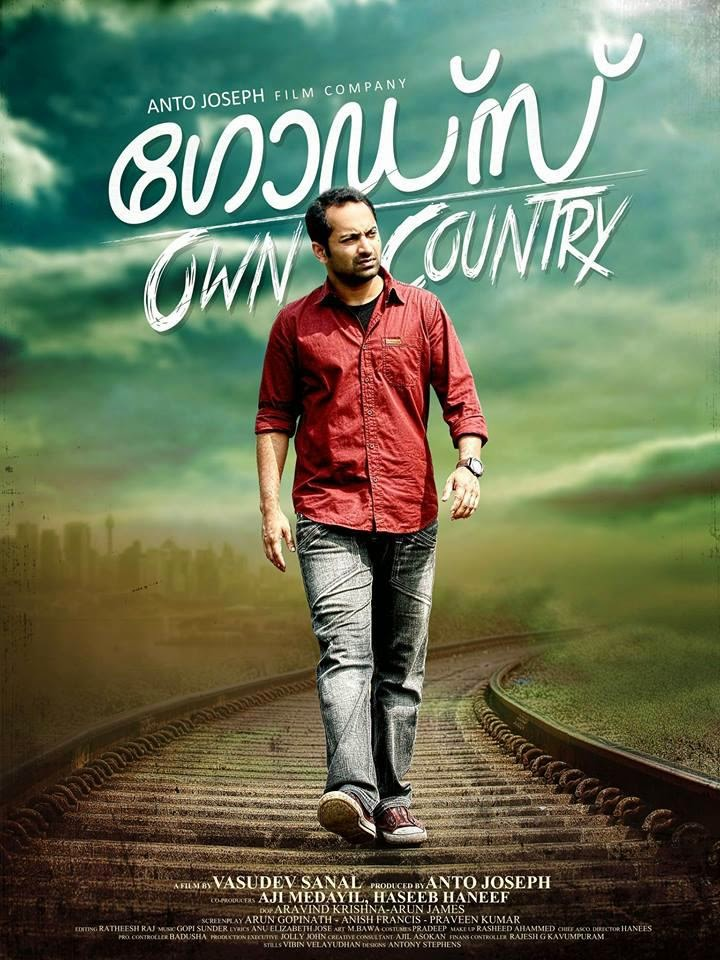 Watch Gods Own Country (2014) Malayalam Movie Watch Online Free Download