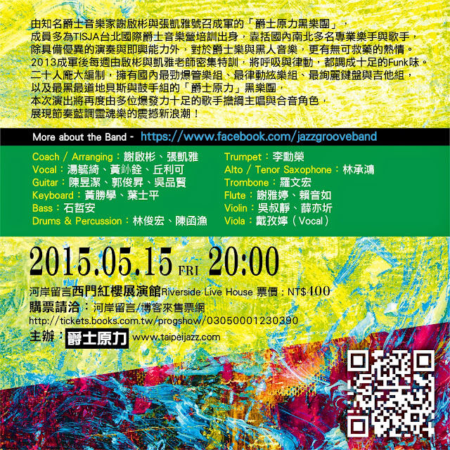 http://tickets.books.com.tw/progshow/03050001230390