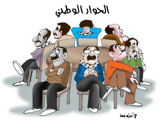 Image result for أمية جحا - فنانة فلسطينية