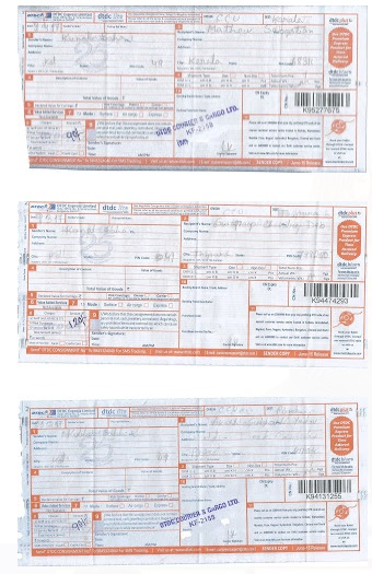 Recently Send Courier Slips
