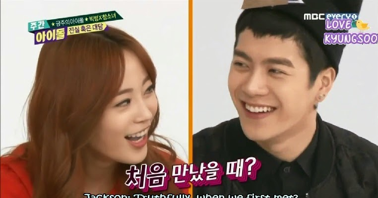 Jackson confesses he sees Youngji as a woman ever since they first met