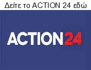 http://www.action24.gr/