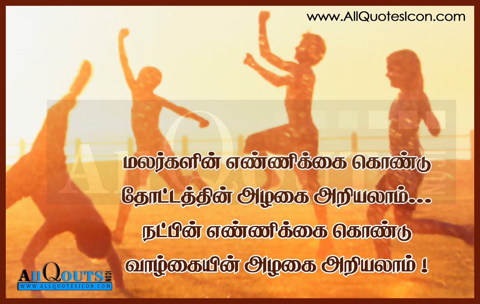 friendship essays in tamil · friendship in tamil essay friendship day 2017 video - duration: 12:19 green gold 5,243,107 views 12:19 hedonic calculus essay - duration: 1:17.