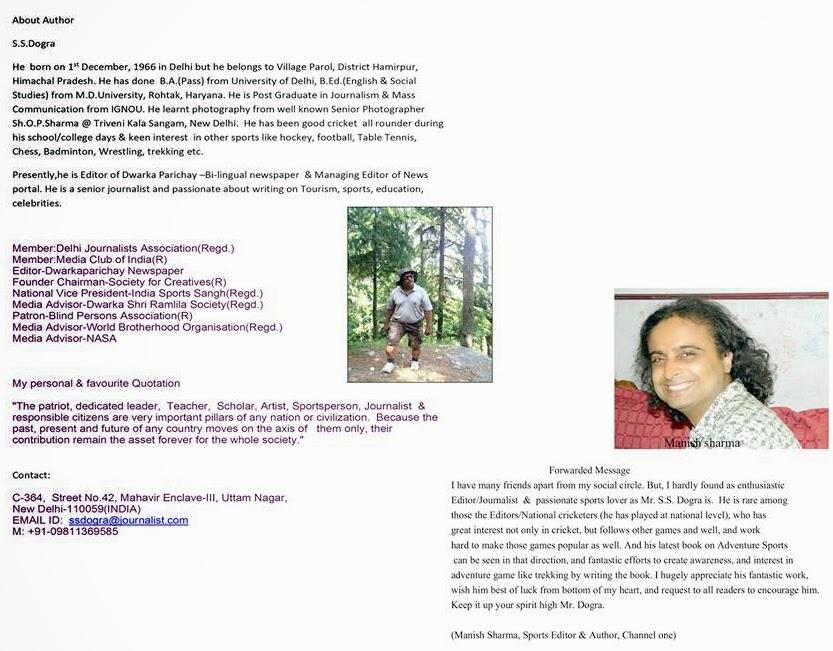 adventure sports in india essay