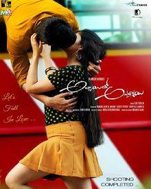 Watch Abbayitho Ammayi (2015) DVDScr Telugu Full Movie Watch Online Free Download