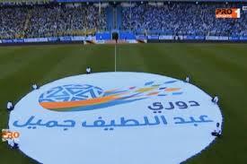 مشاهدة مباراة الخليج والفتح بث مباشر اليوم الخميس 20-8-2015