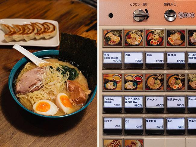 Tokyo, Japan / Jennifer Chong