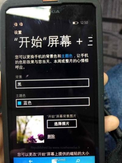 In arrivo il nuovo smartphone con variante anche dual sim di Nokia
