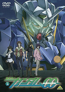 Gundam 00 - Mobile Suit Gundam 00