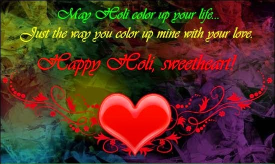 Happy Holi Wallpaper For Love Romantic Text Messages Shayari