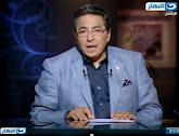 -- برنامج آخر النهار مع محمود سعد حلقة يوم الخميس 21-8-2014