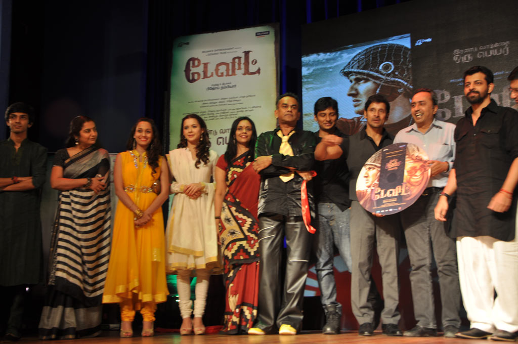 David Audio Launch Stills