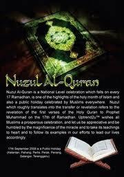 ::Nuzul Al-Quran::