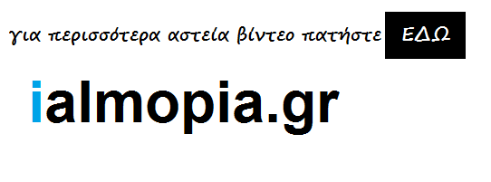 http://www.ialmopia.gr/search/label/VIDEOS