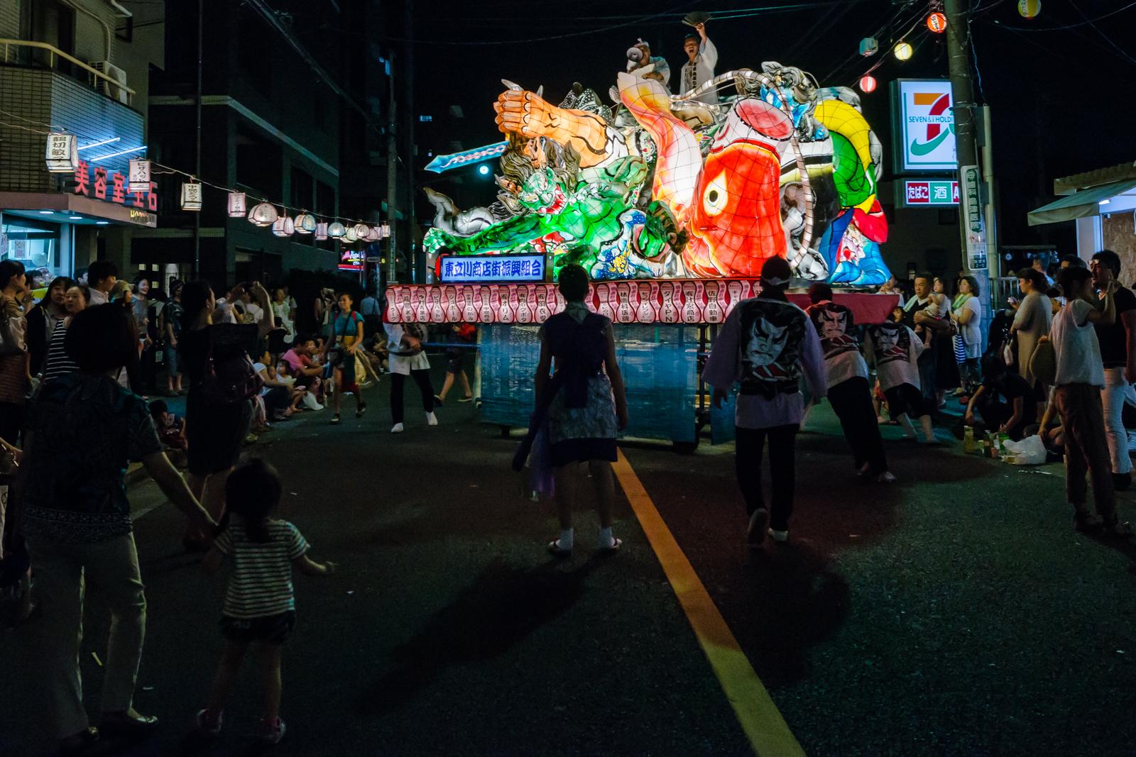 東立川商店街、ねぶた祭りの写真