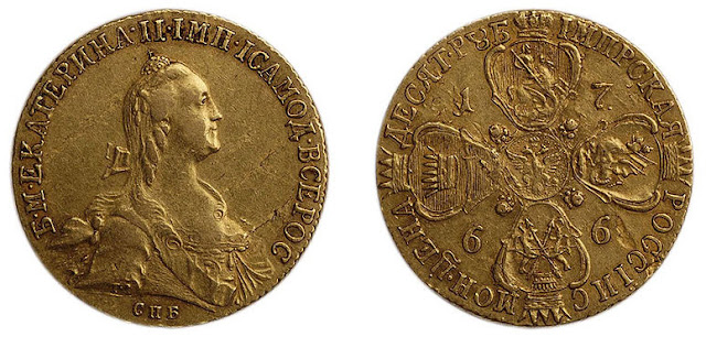 Фото 10 рублей 1766 года