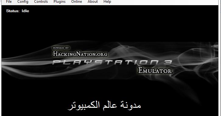 تحميل برنامج esx ps3 emulator