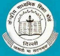 CBSE Result 2013 Class 10th, 12th
