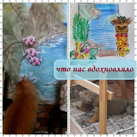 елена табаева марина пузик совместные проекты