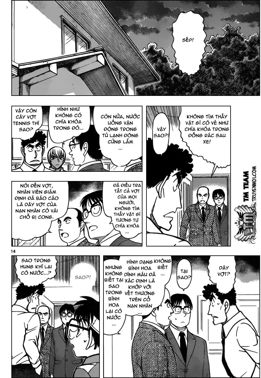 Detective Conan - Thám Tử Lừng Danh Conan chap 826 page 14 - IZTruyenTranh.com