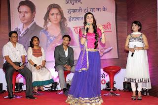 Tumhari Raakhi New Serial Launching Event Photos