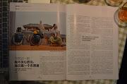 雑誌magazine