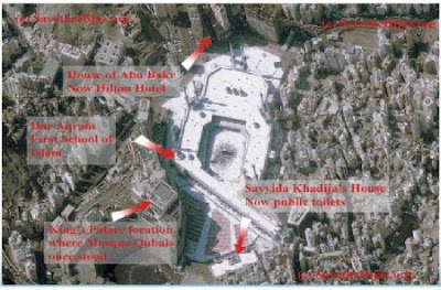 Dokumen Rahasia Amerika akan Hancurkan Makkah dan Madinah Bocor