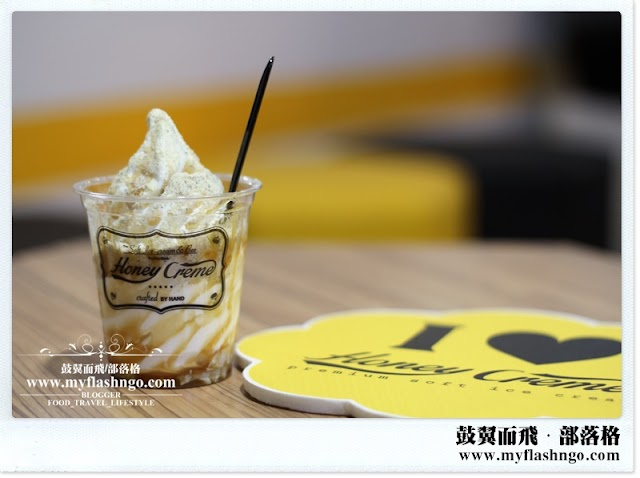 Penang : Dessert | 槟城最夯全马首家韩流时尚冰淇淋 Honey Creme