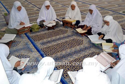 Subhanallah Turns Tadarus Quran Make Healthy Body