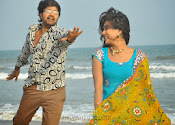 Mana Kurralle Movie photos Gallery-thumbnail-11